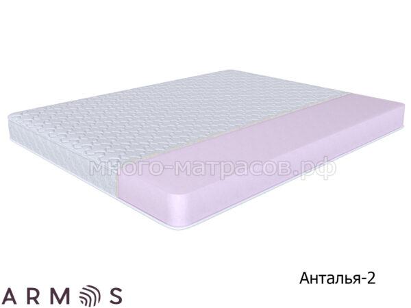 матрас анталья-2
