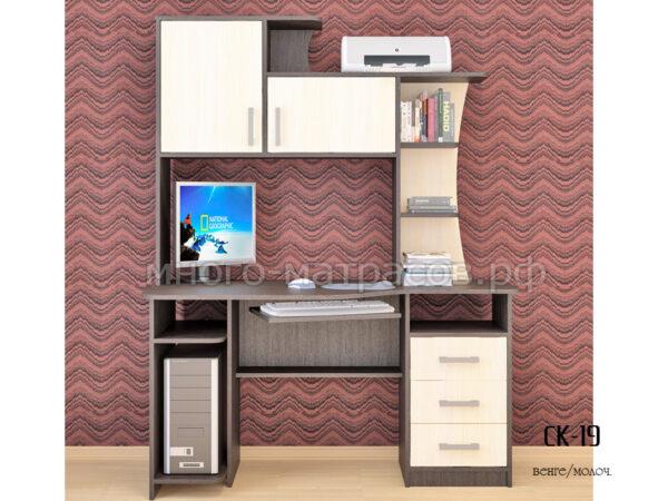 Стол компьютерный ск-19 венге - молоч
