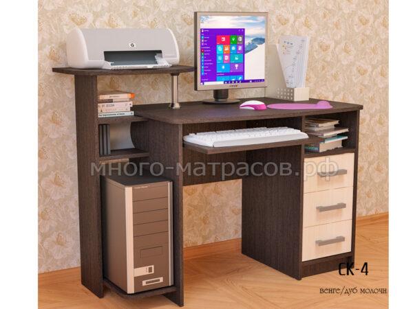 Стол компьютерный ск-4 венге - молоч