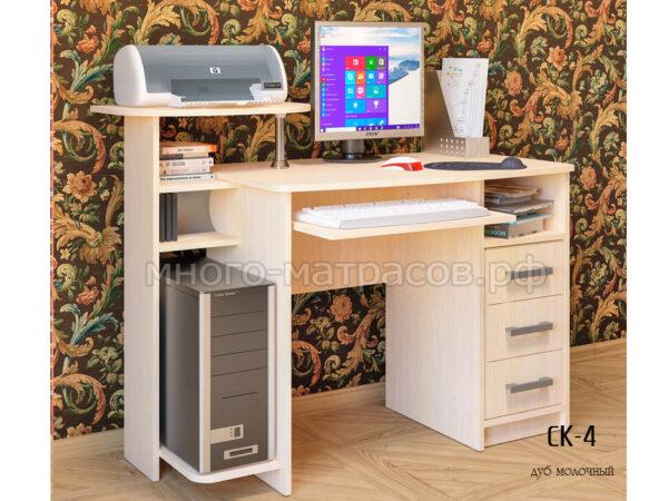 Стол компьютерный ск-4 дуб молочный