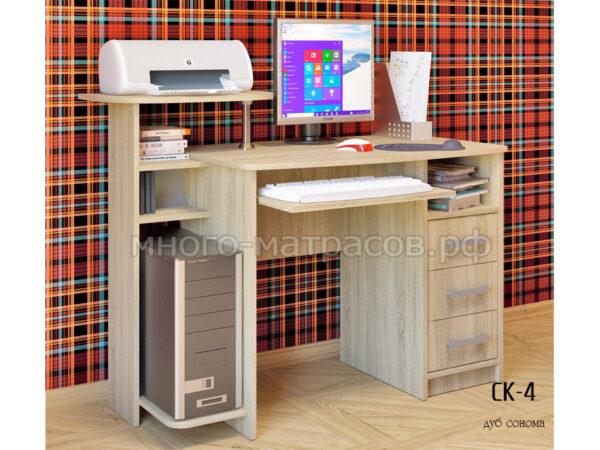 Стол компьютерный ск-4 дуб сонома