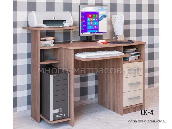 Стол компьютерный ск-4 ясень темный - светл