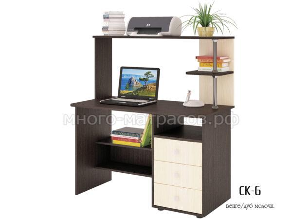 Стол компьютерный ск-6 венге - молоч