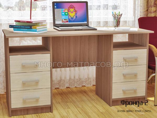 стол письменный фронда 2 ясень шимо темный- светл
