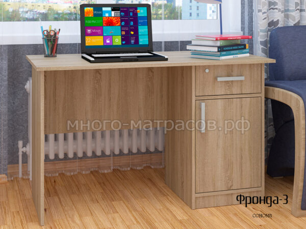 стол письменный фронда 3 сонома