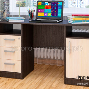 стол письменный фронда 4 венге - молочн