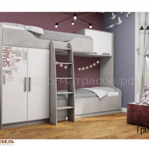 двухъярусная кровать Грей