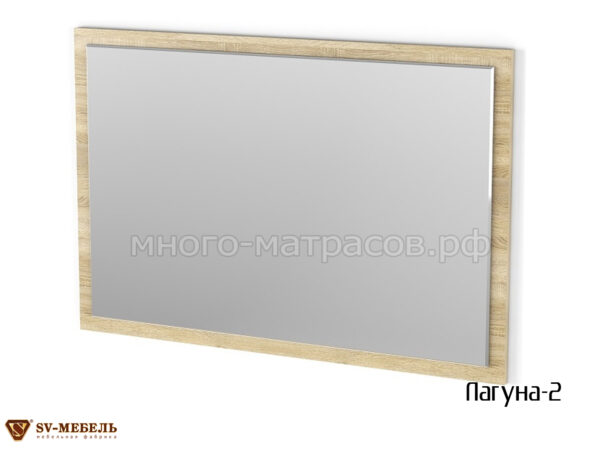 зеркало лагуна-2 (бел)