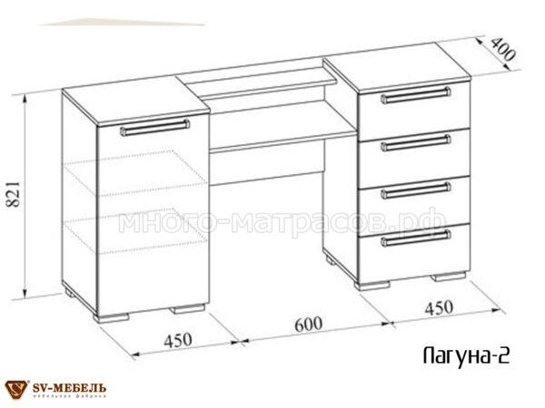 туалетный столик лагуна-2 схема