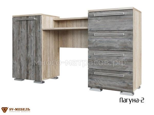 туалетный столик лагуна-2