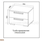 тумба прикроватная лагуна-2 схема