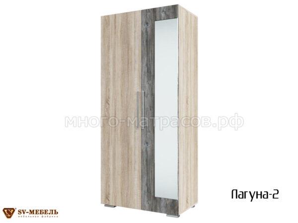 шкаф 2-х дверный лагуна-2