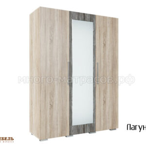 шкаф 3-х дверный лагуна-2