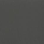 Серый матовый