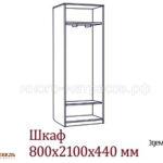 шкаф двухдверный эдем 2 схема