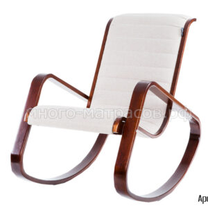 Кресло-качалка Арно