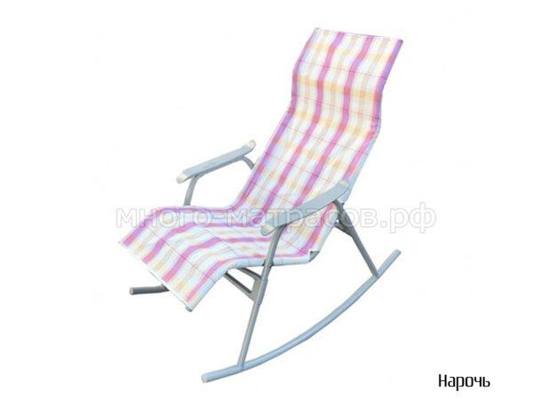 Кресло-качалка Нарочь текстилен