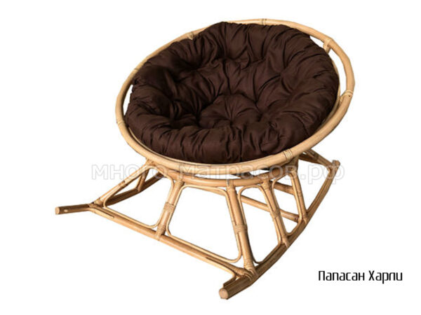 Кресло-качалка Папасан Харли на полозьях D100 см