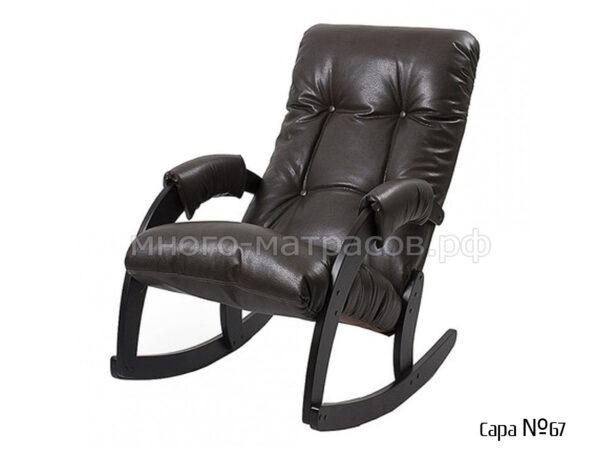Кресло-качалка Сара №67