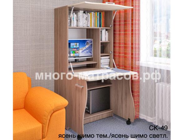 компьютерный стол СК-49