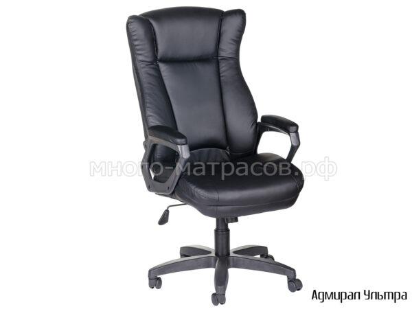 кресло руководителя адмирал ультра