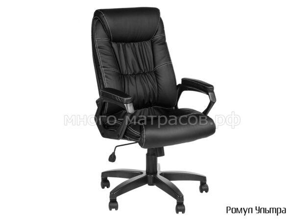 кресло руководителя ромул ультра