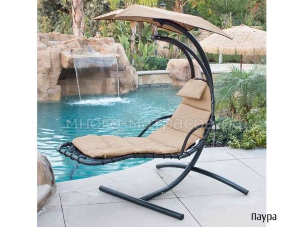 подвесное кресло лаура
