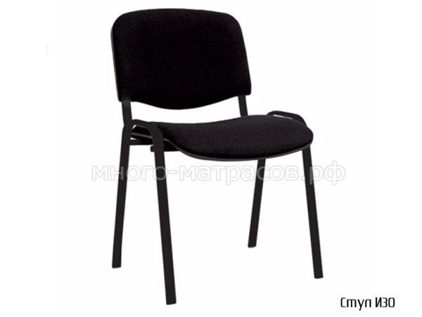 стул изо черный