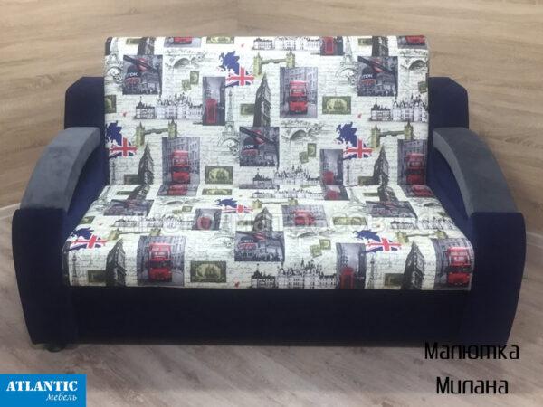 диван-кровать малютка милана