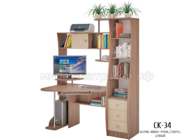компьютерный стол ск-34