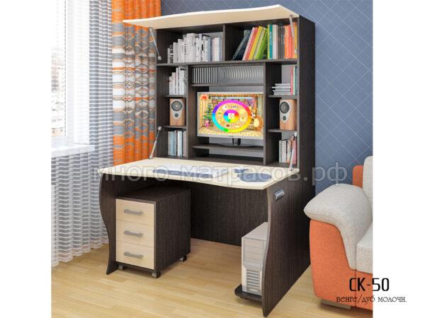 компьютерный стол ск-50 трансформер