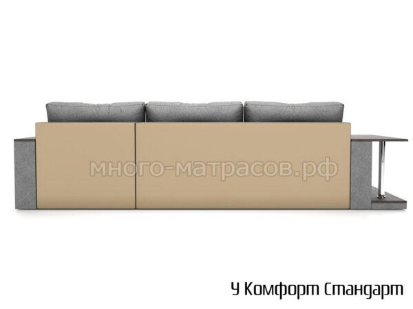 угловой диван комфорт стандарт