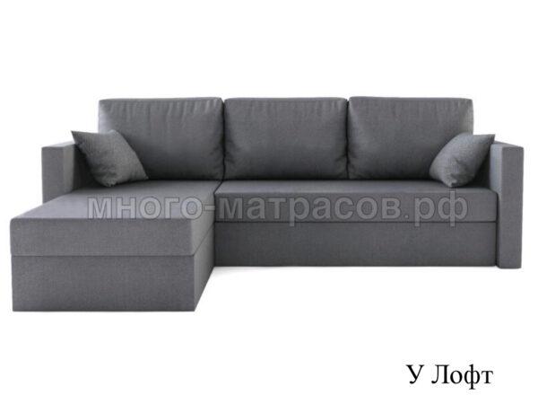 угловой диван лофт
