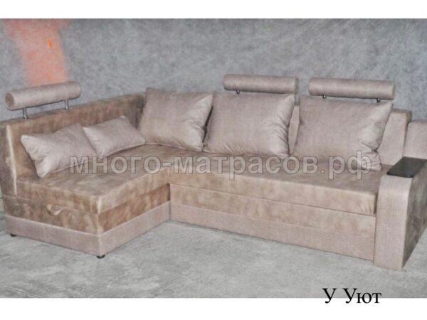 угловой диван уют