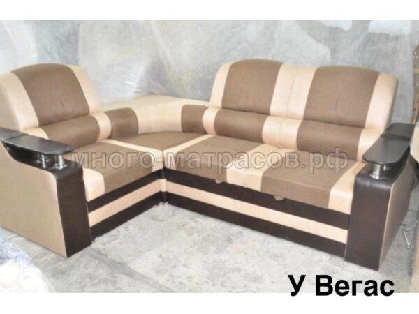 угловой диван вегас