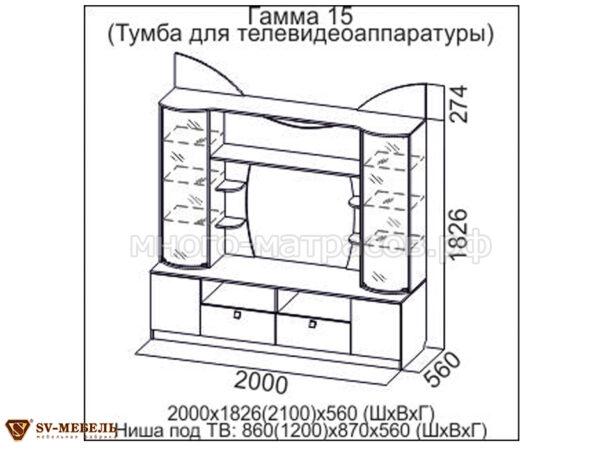 Тумба для телевидеоаппаратуры гамма 15 схема