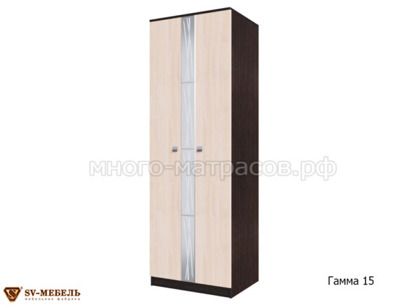 шкаф гамма 15