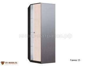 шкаф угловой гамма 15