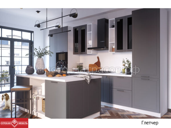 Кухня Глетчер