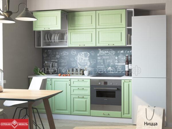 кухня ницца